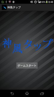 device-2013-11-14-084831.png