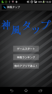 device-2013-11-16-132225.png