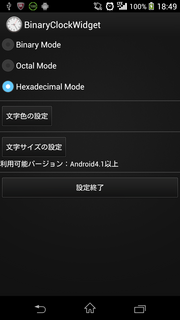 device-2013-11-28-184948.png