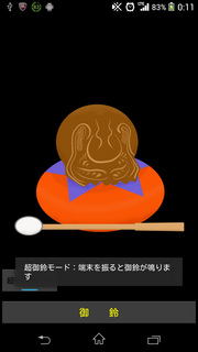 device-2013-12-10-001149.png