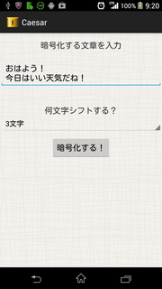 device-2014-03-25-092023.png