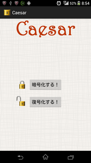 device-2014-03-26-085511.png