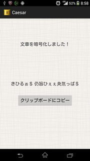 device-2014-03-26-085920.png